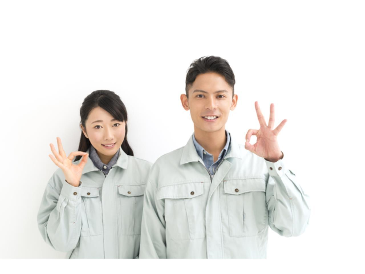 電子機器メーカーでの資材調達事務補助