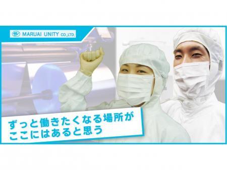 入社祝い金24万円支給の機械操作または外観検査