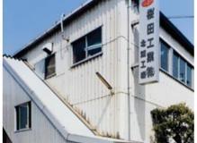 岡山市南区北浦の作業風景