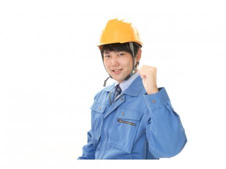 月給30万円以上のプラントメンテナンス業務