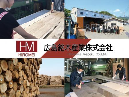 フリーターやアルバイト経験が力になる木材加工の製造スタッフ