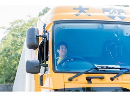 年間休日が100日以上♪メリハリある働き方ができる、安心の大手運送会社で運転手になりませんか?