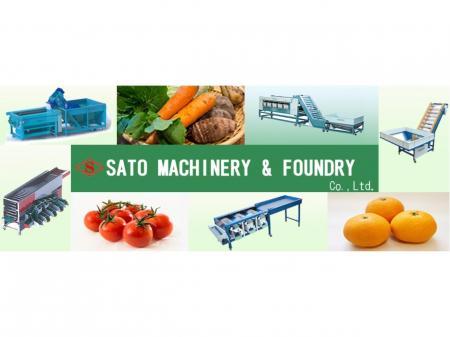 日本の農業を支え続ける老舗農機具メーカーでの営業職