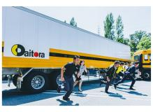 家族に安心な大手運送会社!!免許取得支援制度アリ♪大型トラックドライバー