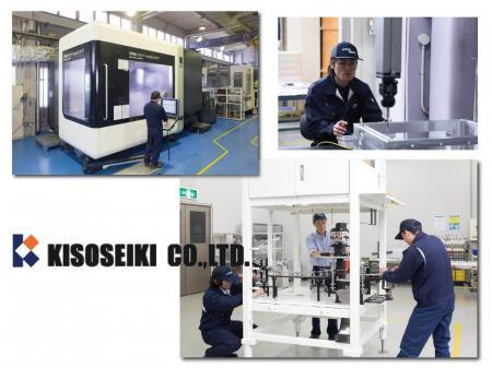 安定企業の正社員として活躍できる金属加工の製造スタッフ