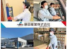 サインディスプレイ資材のルート配送と倉庫管理