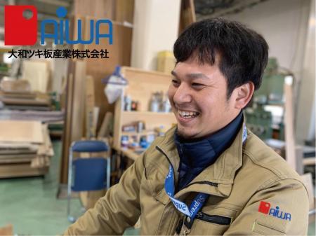 これまで以上のキャリアを歩める木材加工などの工場内作業
