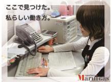 未経験でも安心してスタートできる正社員の一般事務