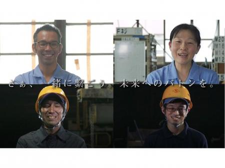 日本の農業を支え続ける老舗農機具メーカーでの溶接スタッフ